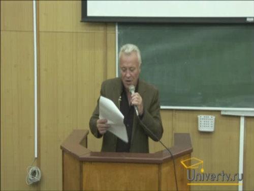Донцов а и фак-т психологии мгу им мв ломоносова