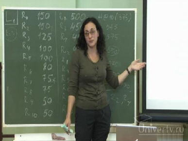 RuSSIR/EDBT Summer School 2011