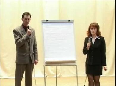 Финансовый рынок краснодарского края